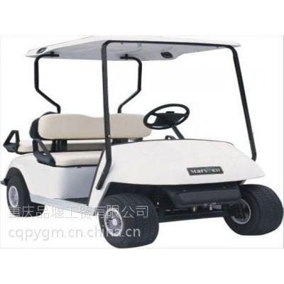供应2座高尔夫球车销售