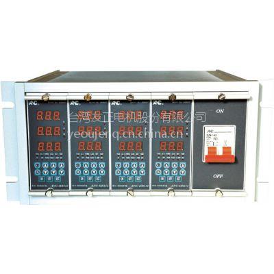 供应台湾友正ANC塑料模具/吹瓶机温度控制器(定电压.定电流.定瓦特.电子保险丝功能)4点温控箱
