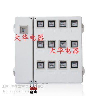 供应玻璃钢电缆分线箱,配电箱