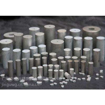 螺丝模具钨钢金谷,100%厂家直销,质量保障