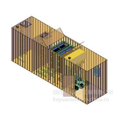 西安KY-MBR一体化污水处理装置