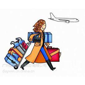 供应行李物品托运速度快