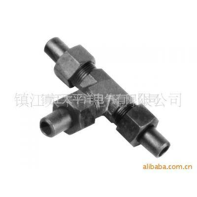 供应YZG 焊接三通接头,焊接式管接头