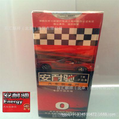 正品 安耐驰 发动机修复剂 机油添加剂 汽车耐磨抗磨剂 142ml