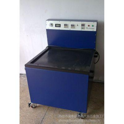 苏州P880磁力抛光机厂家直销