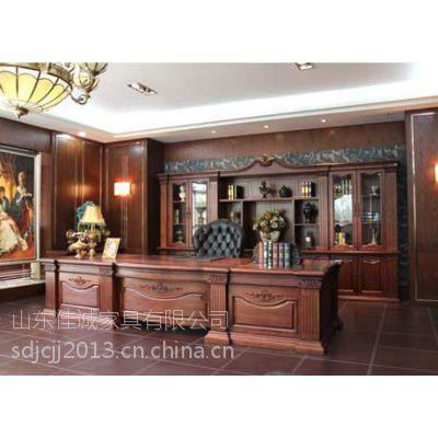 佳诚家具亨利一世系列纯实木班台 欧式实木大班桌
