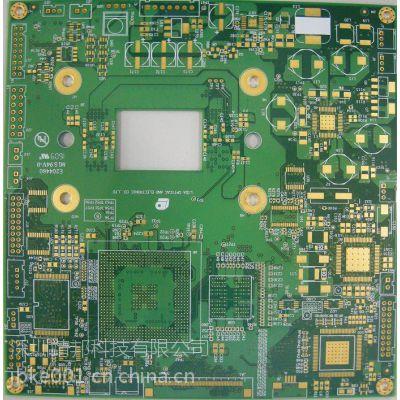 横岗靖邦科技工控高品质PCB电路板加工厂