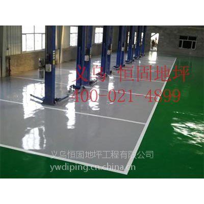 供应混凝土液态硬化剂地坪防尘防渗维护简单义乌恒固供应