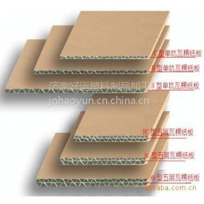 济南好运长期供应专业标准纸箱、纸盒等纸类包装容器
