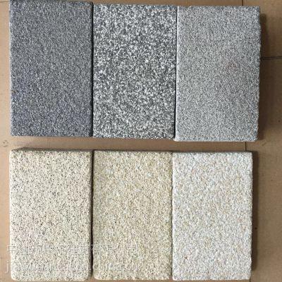 厂家供应荔枝面和火烧面的仿花岗岩PC砖,仿花岗岩砖