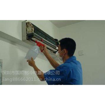 福田园岭空调安装维修,福田园岭空调拆装移机25792050