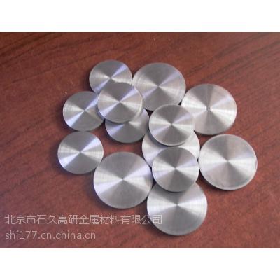 供应高纯钛靶 钛颗粒 钛蒸发材料 高纯钛