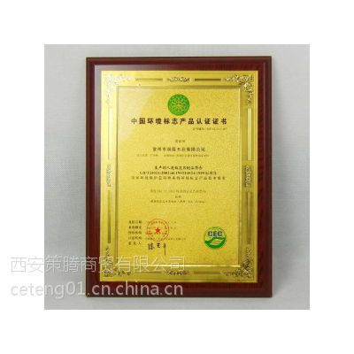 西安金箔奖牌定做 西安木托授权牌制作 西安木托奖牌制作厂家