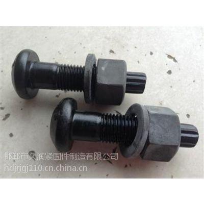 广元扭剪螺栓 优质扭剪螺栓/久润/扭剪螺栓批发 扭剪螺栓
