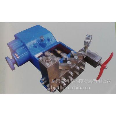 供应北京厂家3D1-SZ高压三柱塞泵清洗泵