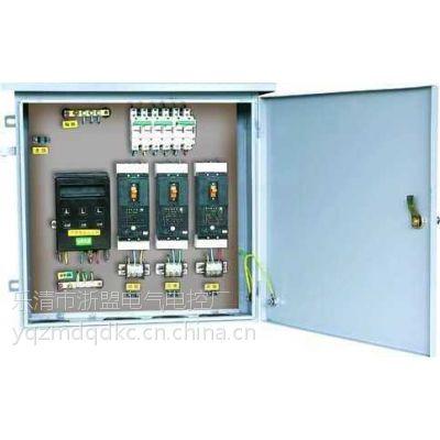 订做强电动力箱户内挂墙式铁质照明配电箱明暗200*300*140定做