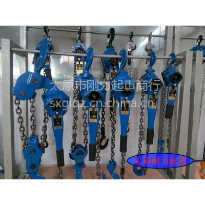 链条式手扳葫芦/送变电力/市政工程/专业牵引工具