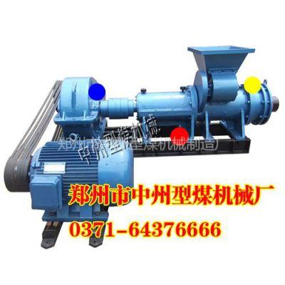 供应河北邯郸煤棒机销售Y煤棒机结构_煤棒机安装与调试