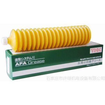 供应日本 THK润滑油,THK润滑脂 THK AFA,日本润滑油,润滑油脂