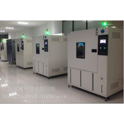 四川模拟环境温度循环试验箱