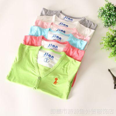 夏季儿童防晒衣 空调衫 2015春夏新款童装 莫代尔长袖上衣