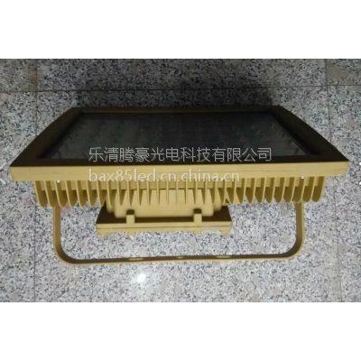 供应GT312防水防尘防震防眩灯(LED90WDC24V-36V|LED灯120W| 九霄云外