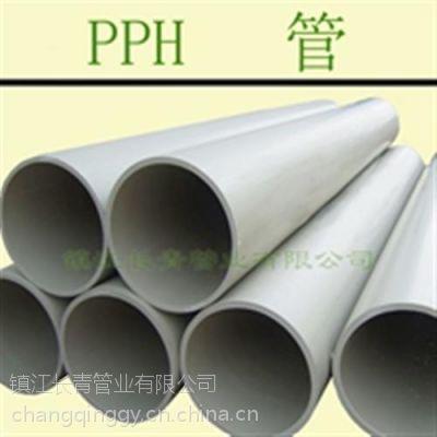 PPH化工管,PPH管,长青管业(在线咨询)