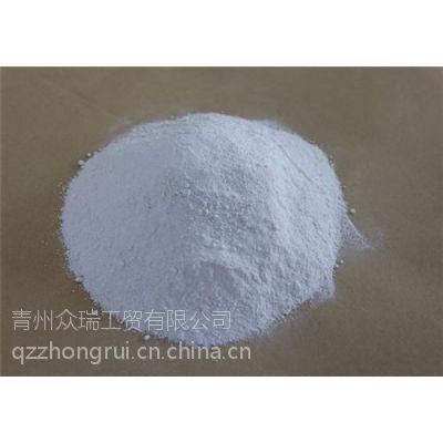 橡胶用白炭黑分散剂|白炭黑分散剂|青州众瑞工贸