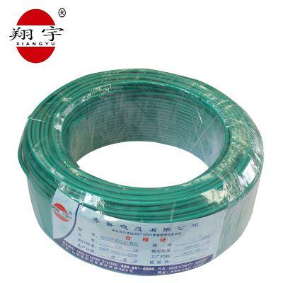 齐鲁电缆 单芯线铜芯家装线BV国标10平方