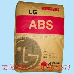 供应广州LG化学ABS防火颗粒原料AF-312C