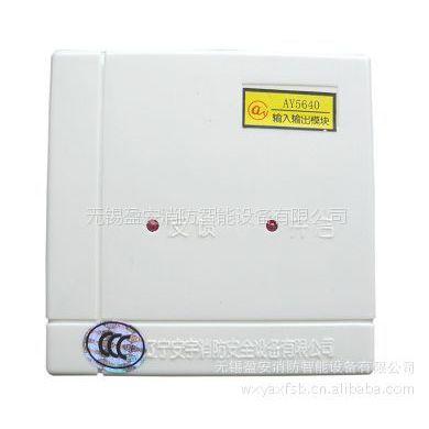 供应【专卖】消防报警系统 消防火灾报警设备(AY5640多线控制)