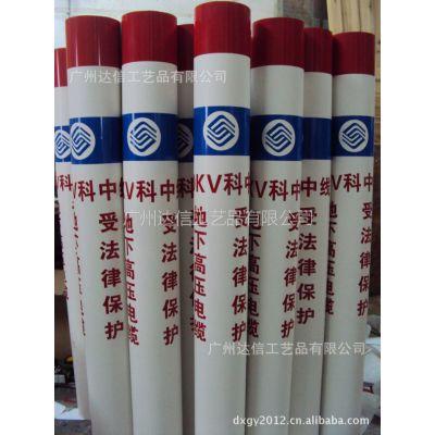 供应生产中国移动 中国联通标志桩 塑钢标桩 南方电网标桩