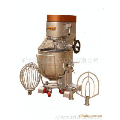 供应80升多用搅拌机 大型食品搅拌机 烤炉 和面机 出口产品