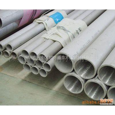 供应SUS304不锈钢无缝管 不锈钢管316F