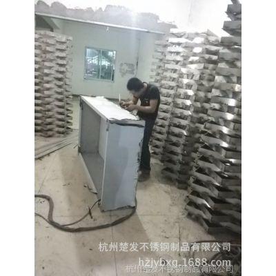杭州不锈钢金属制品加工