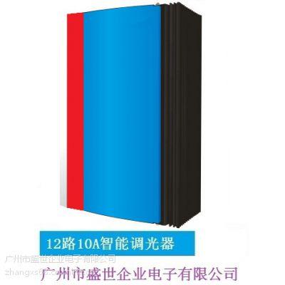 供应6路10A高性能调光器 MDH0610