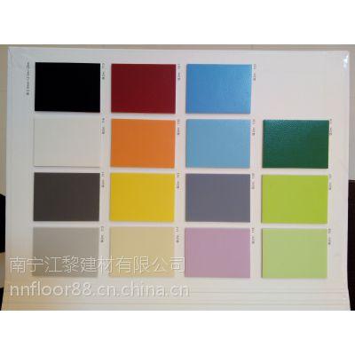 南宁PVC塑胶地板