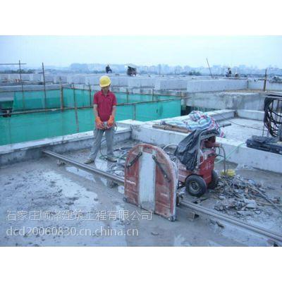 山西大同顺泽混凝土切割拆除建筑物拆除加固改造