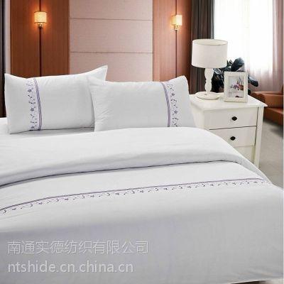 厂家直供高品质纯棉酒店套件 星级酒店,宾馆布草