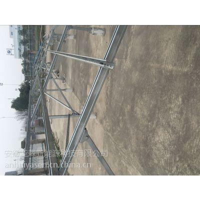 平面屋顶压载式支架系统