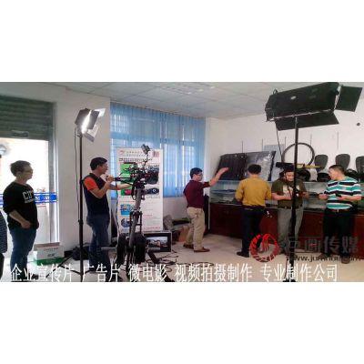 深圳宣传片拍摄制作|深圳松岗宣传片拍摄制作推出低优惠价制作