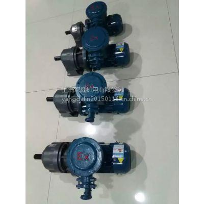 万鑫齿轮减速器配防爆电机GHM28-YB2-7124-0.37KW-25S云南楚雄大量供应