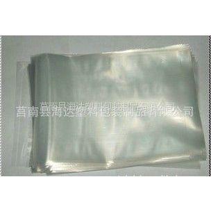供应供应透明塑料包装袋