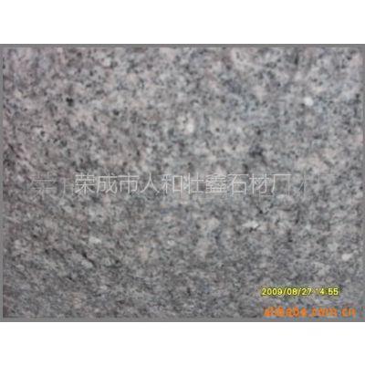 供应灰色石材—品种齐全
