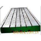 供应精密量具、铸铁平板、铸铁平台、标准平板、刮研平板
