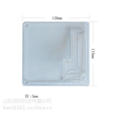 供应插卡盖,透明插卡盖,电表箱透明插卡表盖