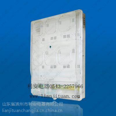 供应低压pc透明电表箱6表位