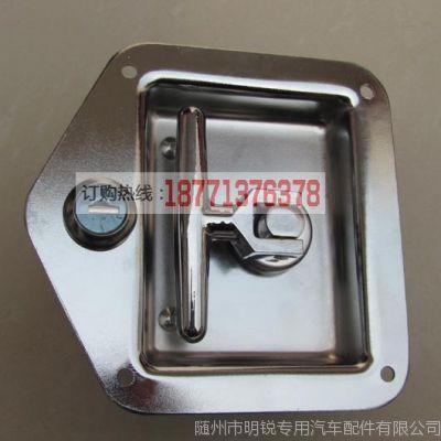 供应优质箱柜锁  清障车洒水车油罐车吸污车配件 货车工具箱锁