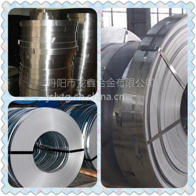 供应生产高温耐蚀合金Inconel718/GH169棒 带 板