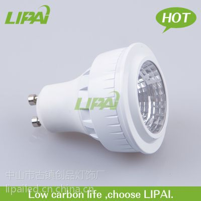 直销LED灯杯2015年新品白色款MR16/GU5.3/GU10调光灯杯5-7WLED灯杯
